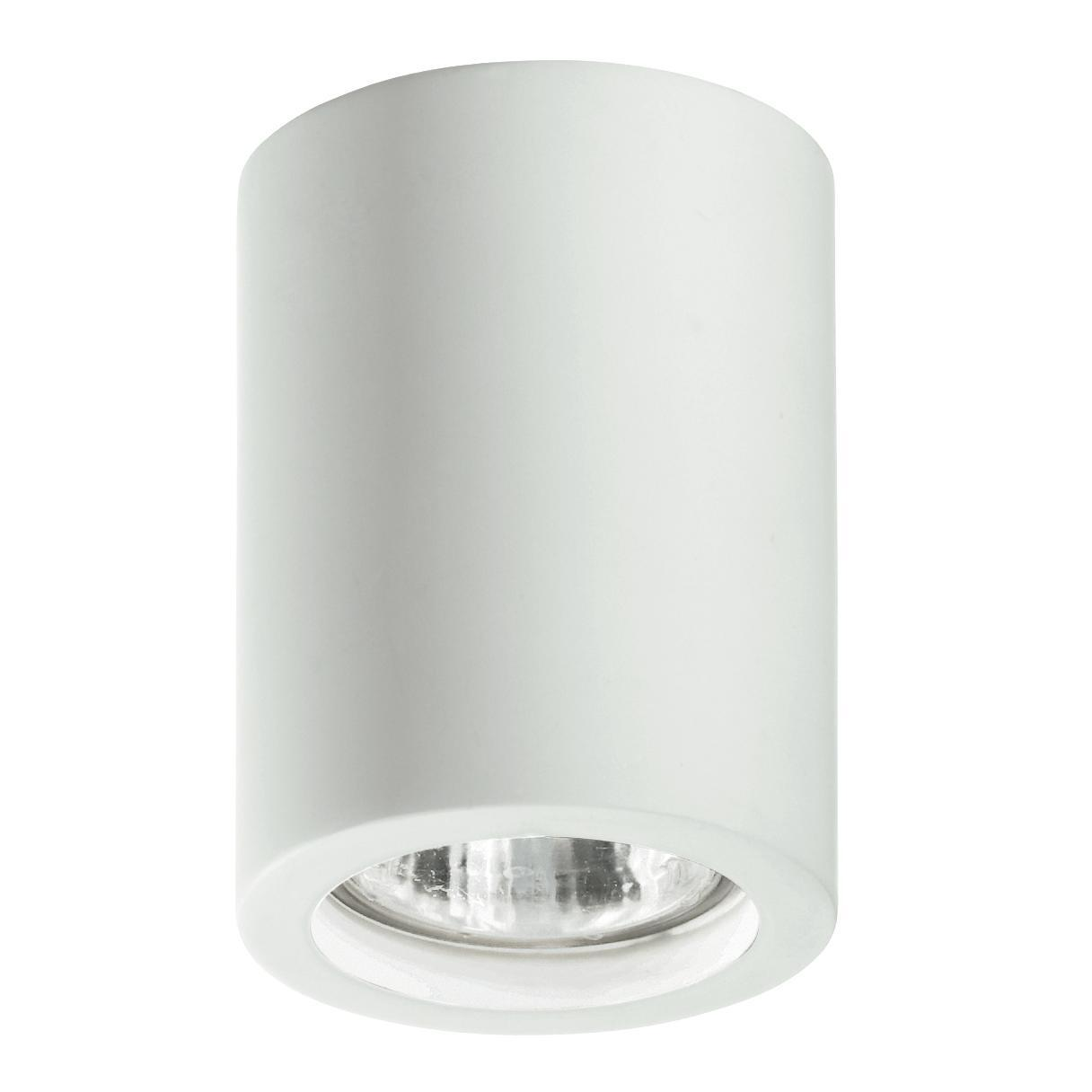 Plafoniera design Space bianco, in gesso, D. 7 cm 7x7 cm, INTEC - 1