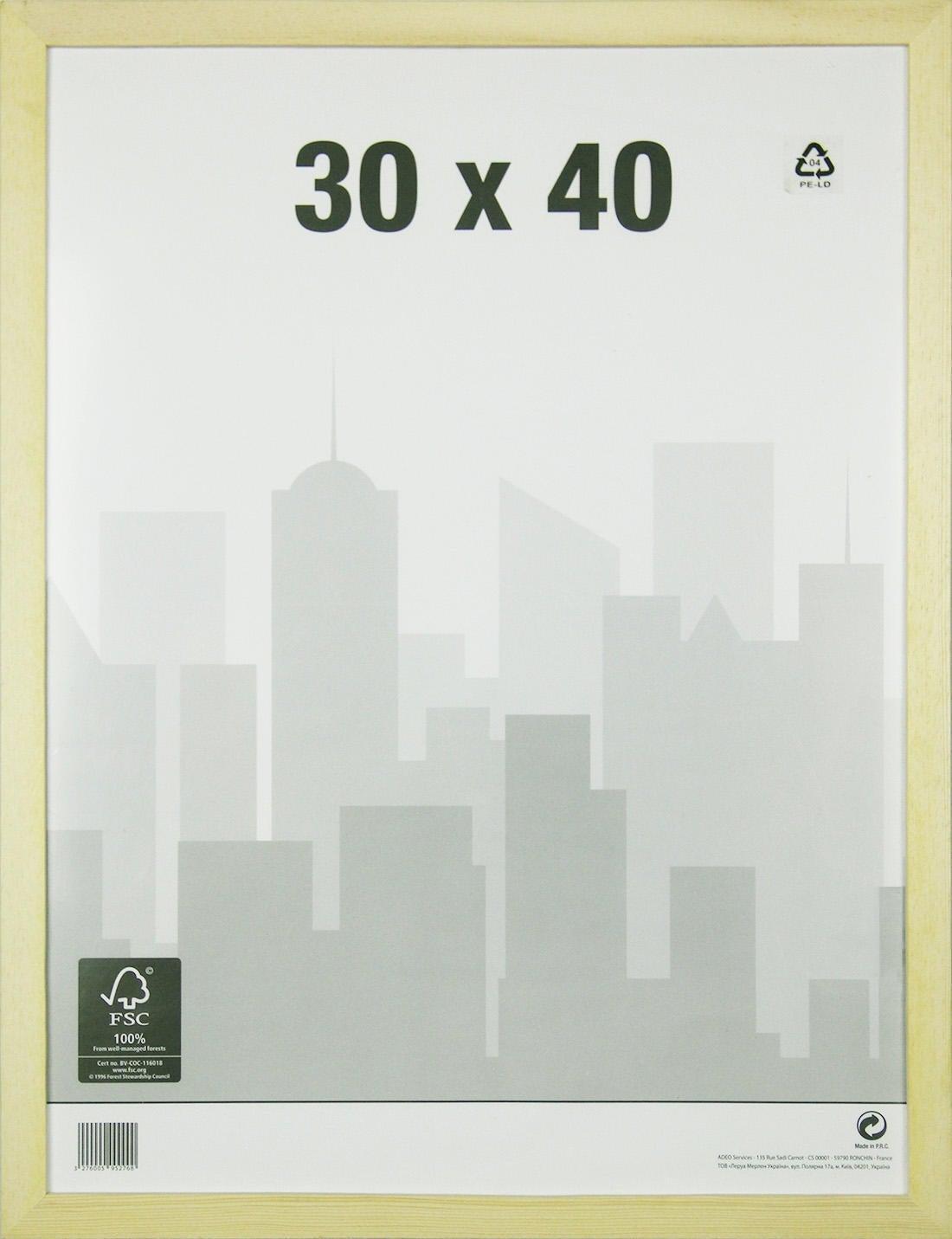Cornice Natural wood naturale per foto da 30x40 cm - 5