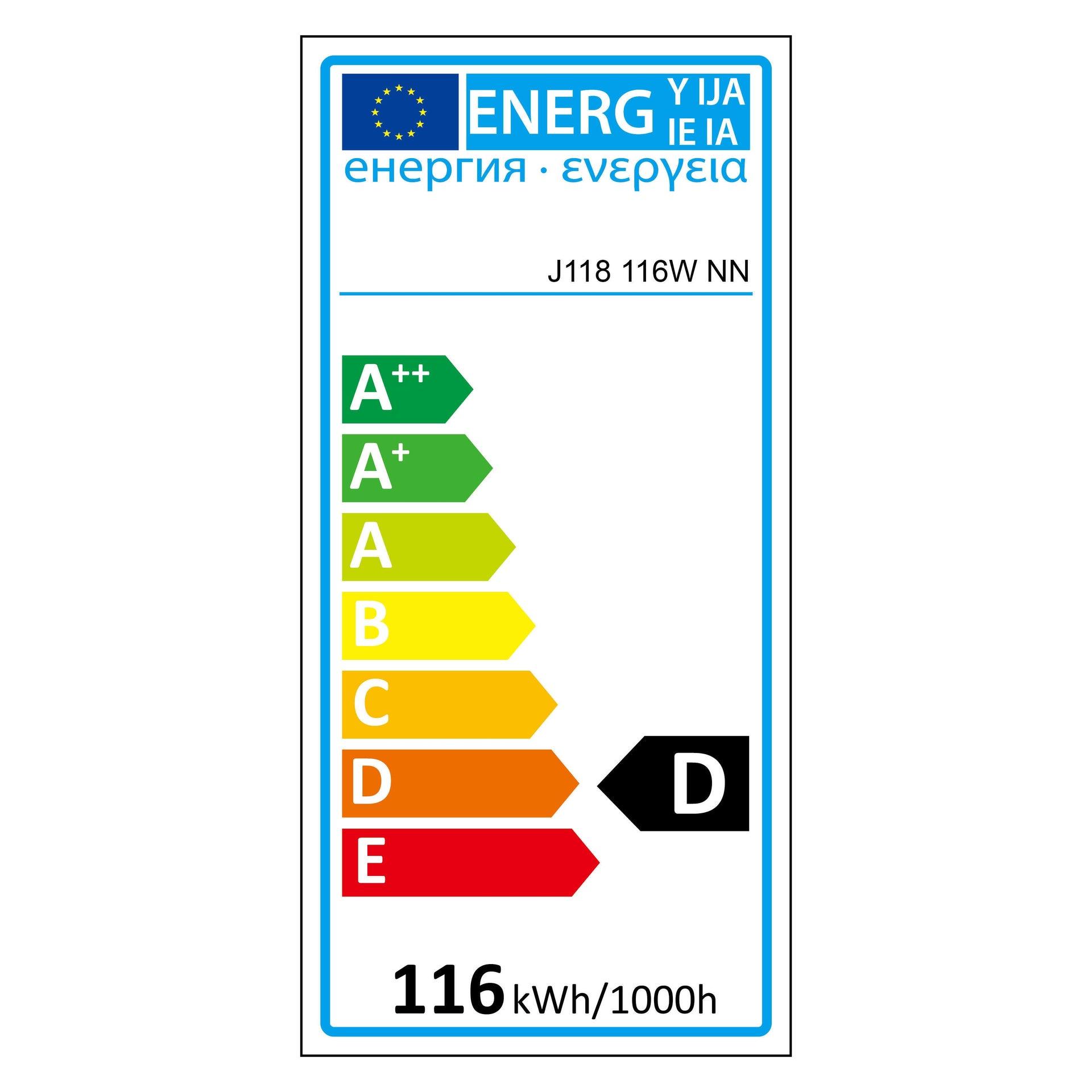 Lampadina Alogena, R7S, 118 mm, Lineare, Trasparente, Luce calda, 116W=2137LM (equiv 150 W), 5° , LEXMAN - 2