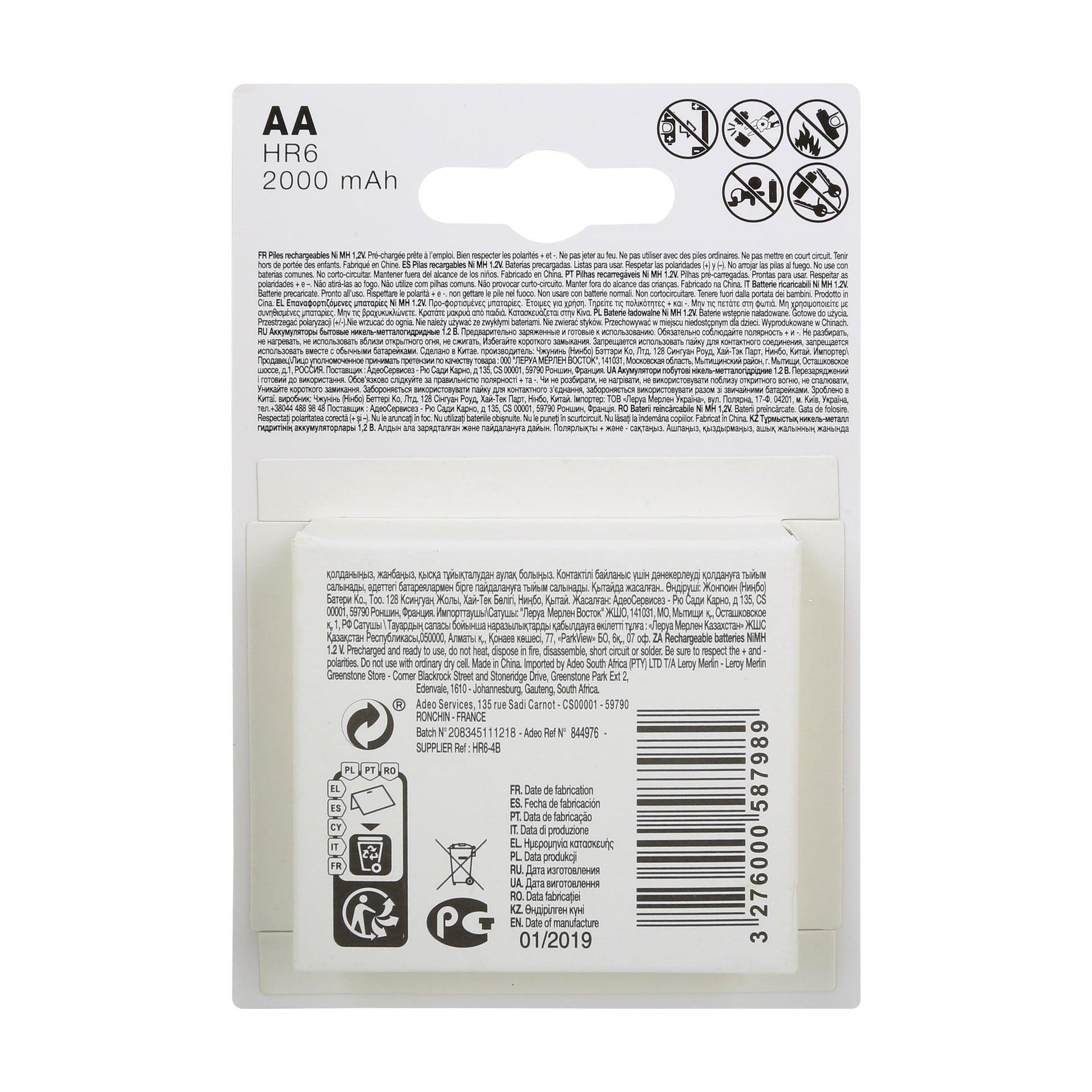 Pila ricaricabile HR6 LEXMAN 844976 4 batterie - 4