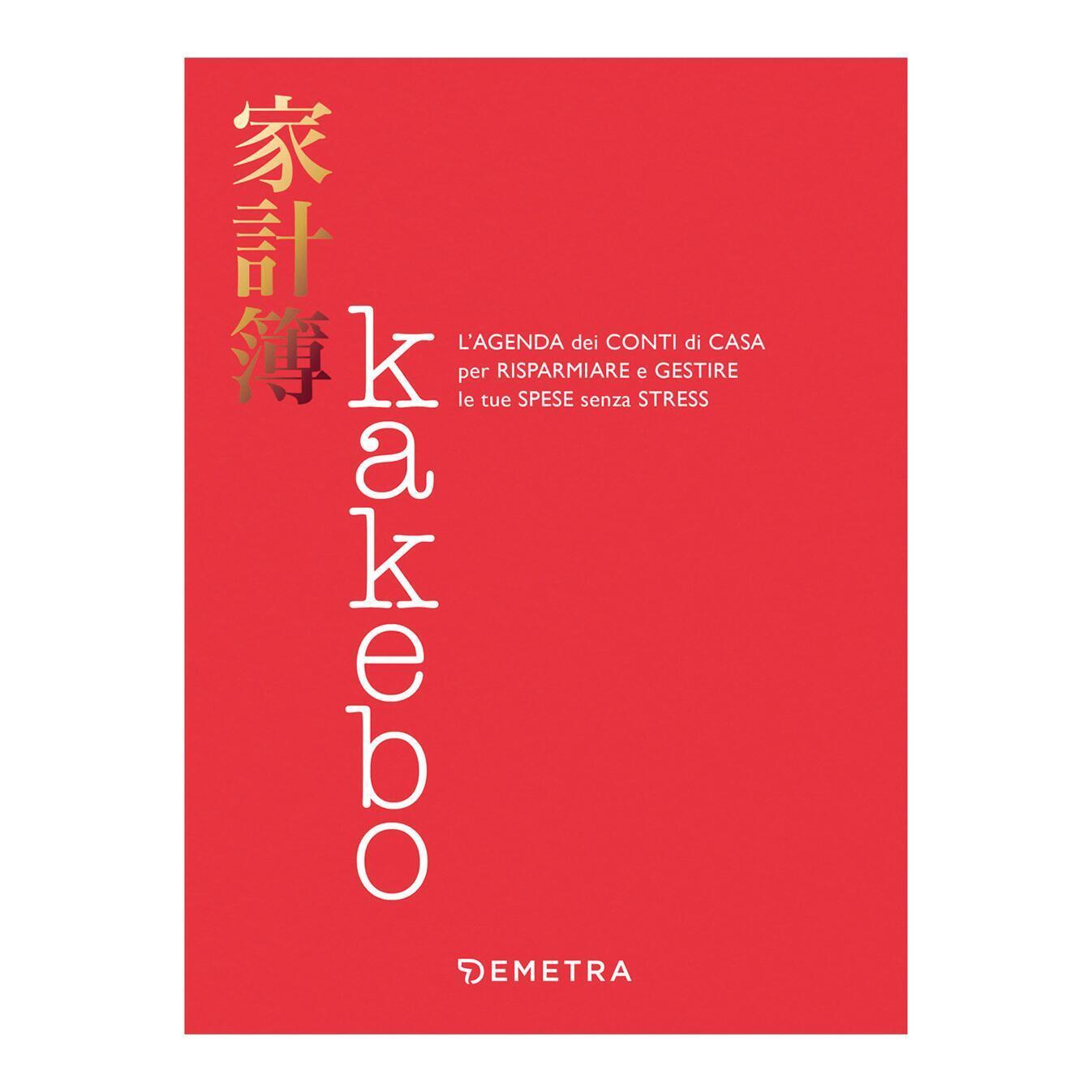 Libro Kakebo Demetra