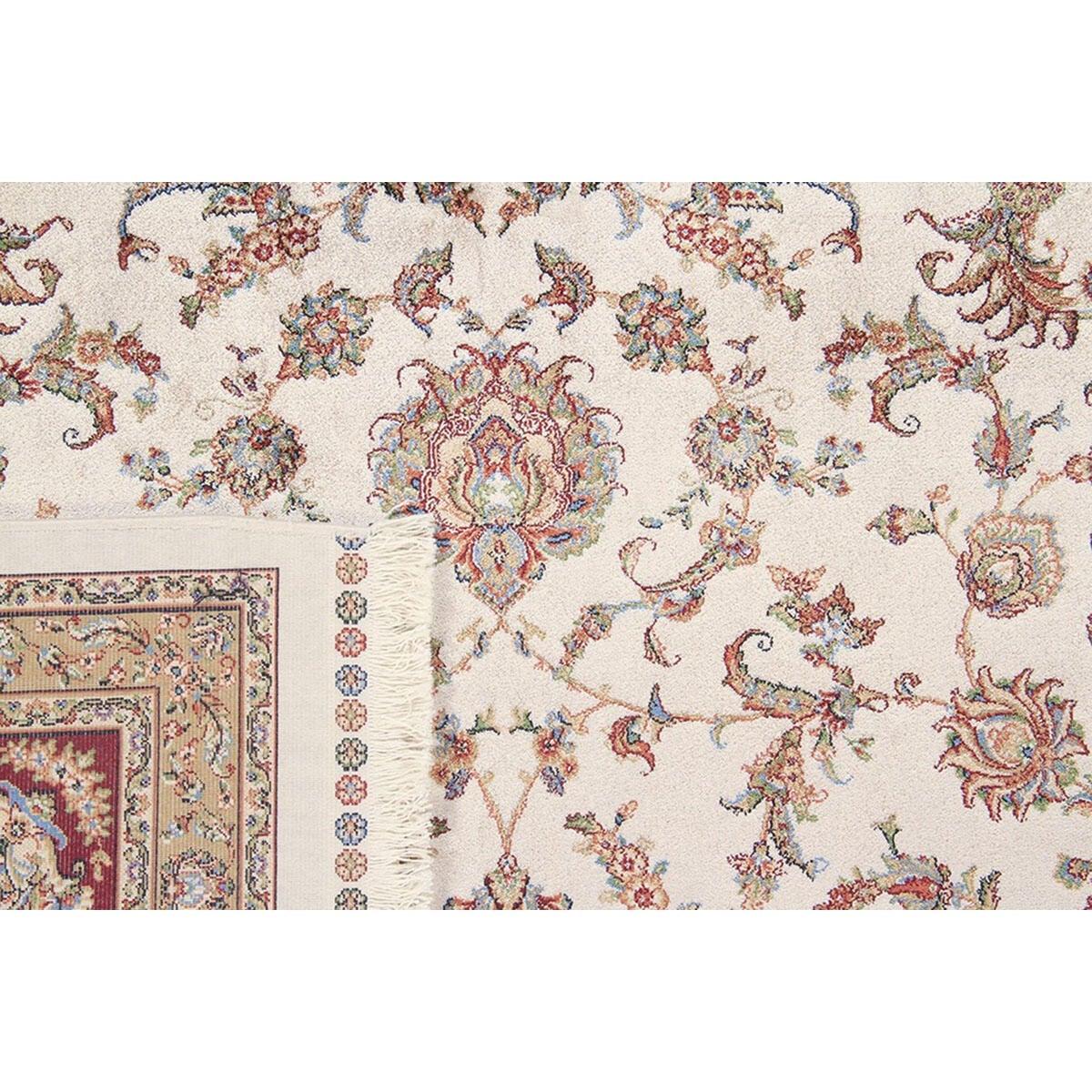 Tappeto Qoum Shah 2 in cotone, beige, 200x300 - 2