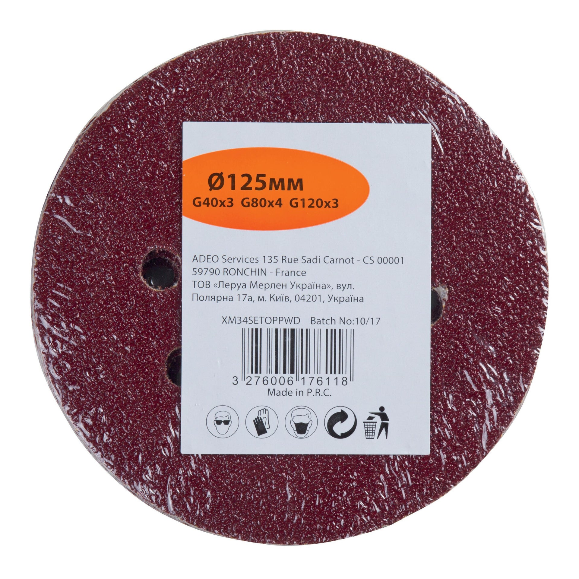 Disco abrasivo strappo grana Assortita - 2